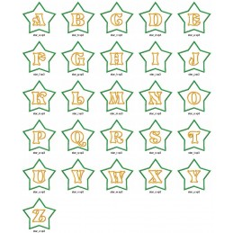 Weihnachtsstern Alphabet 13x13 cm